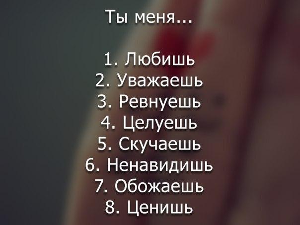 Фото №456253253 со страницы Лизы Комисаренко