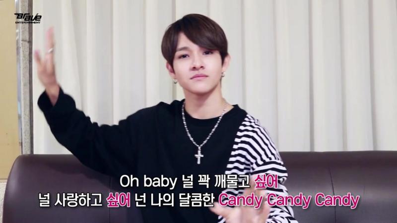 사무엘(Samuel) - 캔디 응원법 (Candy cheer guide)