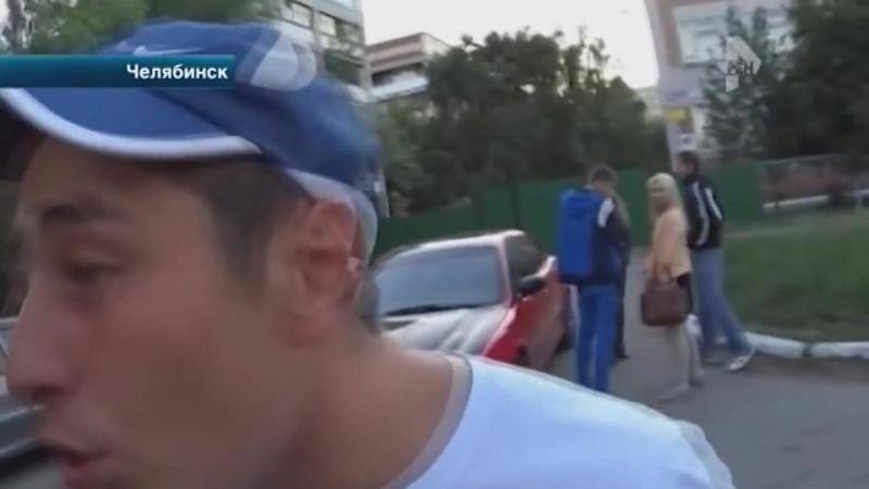 Избил жену за измену [Челябинск] » Freewka.com - Смотреть онлайн в хорощем качестве