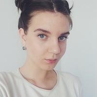 Карина Прокошева
