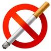 Кабинет отказа от табакокурения
