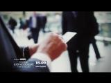 Самые шокирующие гипотезы 3 мая на РЕН ТВ