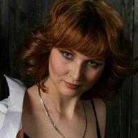 Катя Сердюкова
