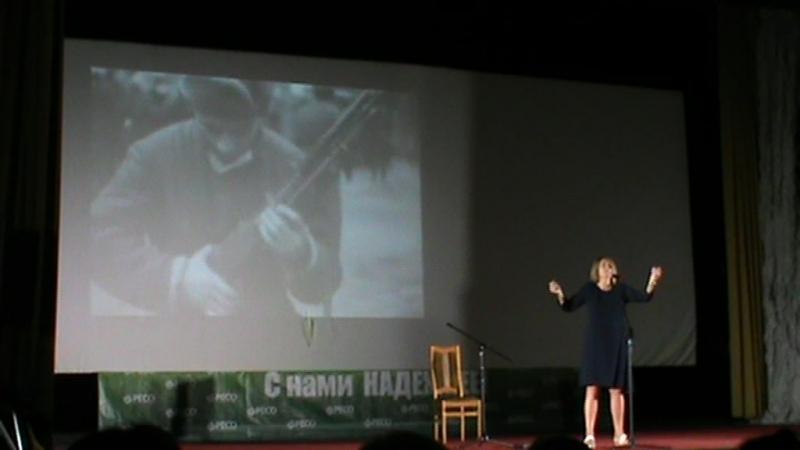 Елена Высоцкая На всю оставшуюся жизнь