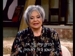 Израильский сериал - Дани Голливуд 035 серия с субтитрами на иврите