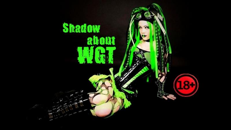 Кибер Гот Shadow рассказывает про андерграунд событие WGT