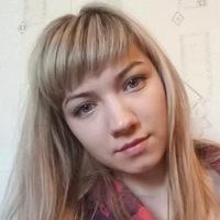 Казанцева Алина