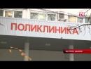 Ольга Копылова приехала из Армянска в Симферополь на приём к врачу в больницу имени Семашко