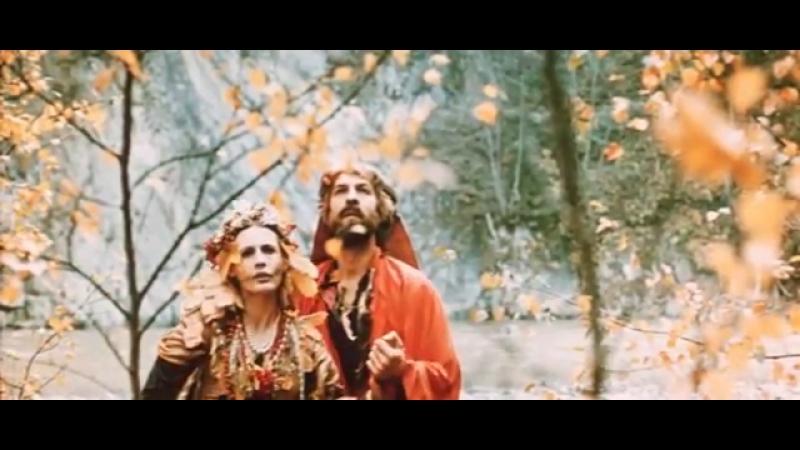 1980 — Лесная песня. Мавка / Лiсова пiсня. Мавка (версия фильма на укр. яз.)