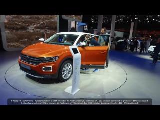 Volkswagen на Франкфуртском автосалоне 2017