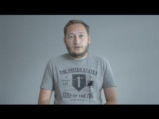 Александр Комиссаров. Обращение к подписчикам.