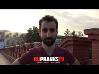 RUPRANKSTV - Возвращение Джамбота