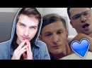 Пародия на клип Мало половин Ольги Бузовой Comedy Club Павел Воля и Гарик Харламов Ре ...