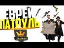 АНАЛИЗ ДРОПА С САЙТА CSCARD Еврей Патруль