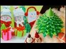 ❤Лайфхак Идеи❄Рождественский декор❄Легкие Быстрые Рождественские и Зимние