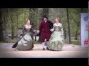 Chiara Stella Школа старинных танцев Amoroso