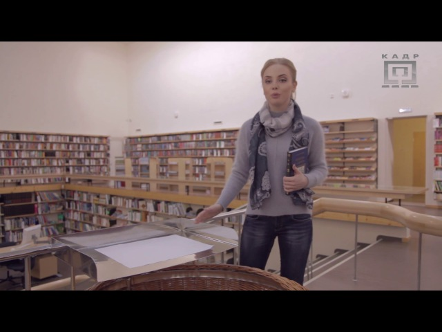 Библиотека Алвара Аалто Дарья Юшка корреспондент школы Кадр