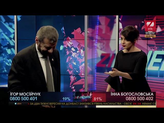 Мосійчук зізнався, що перед приходом на Zіткнення вживав алкоголь