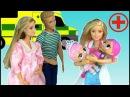 Мультик Барби СТАЛА МАМОЙ Куклы Игрушки для девочек
