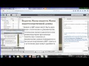 Компьютерные сети IP адресация Подсети