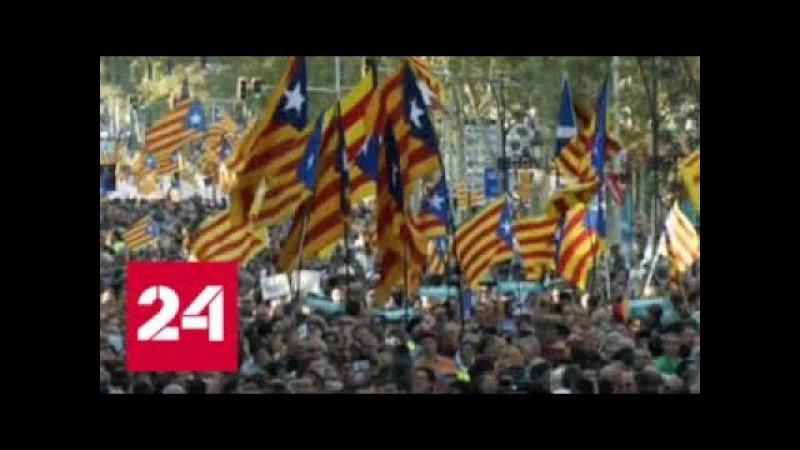 Барселона и Мадрид: развод или брачный контракт? - Россия 24