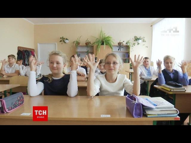 Освітні експерименти в українські села приїхали спеціалісти які за літо вивчи