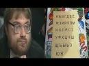 Что Где Когда Вопрос о буквах русского алфавита