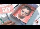 DIY Елена Шейдлина Back to school Подставка под канцелярию Декупаж Elen Sheidlin