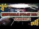 MY ROAD: ЕДИНСТВЕННЫЙ АРТЕФАКТ ЗОНЫ! Фонящие ящики! ПОДВАЛ/Бомбоубежище завода ЮПИТЕР