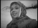 Непрошенная любовь 1964 социальная драма экранизация Иван Лапиков Юрий Назаров