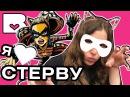 ЖЕЛАННЫЕ КУКЛЫ Монстер Хай Toralei Stripe Power Ghouls Торалей Страйп Катастрофа Обзор Monster High