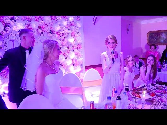 Поздравление на свадьбе от друзей Подарок на свадьбу Давай до свидания