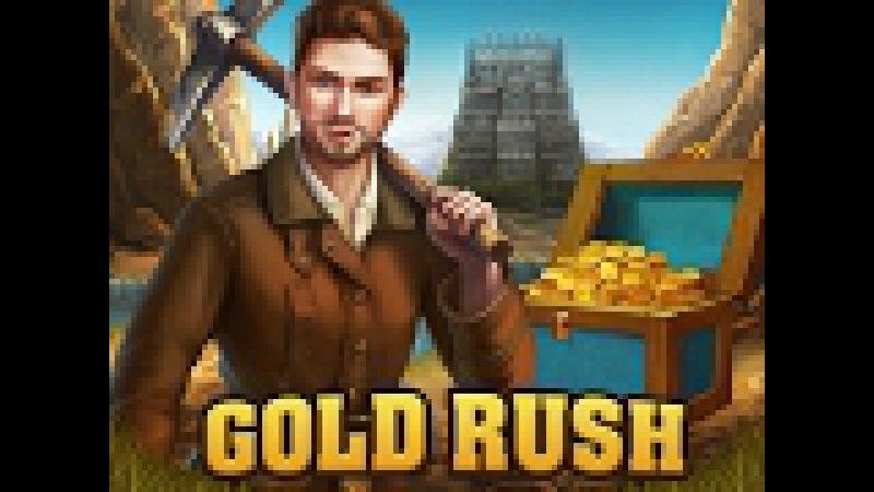 Спасение Клондайк Gold Fever in Klondike