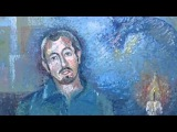 Андрей  Макаревич - Мой приятель художник