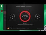 IObit Driver Booster Pro 5.0.3.393 + Portable + ключ активации
