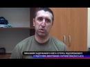 МГБ ДНР предотвратило теракт на телевышке в ДНР. Актуально. 16.08.17