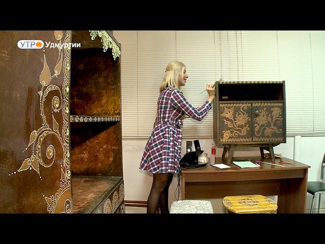 Риэлтор - реставратор старой мебели