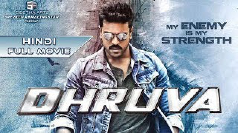 Dhruva Dubbed Movie - Ram Charan | Arvind Swamy | Rakul Preet Singh