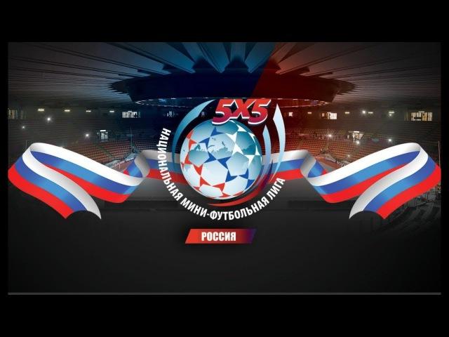BBQ (Харцызск) 2:5 Aquasferra | НМФЛ Донецк, дивизион Центр, 1 тур.