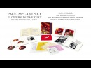 Paul McCartney - Flowers In The Dirt Unboxing Video