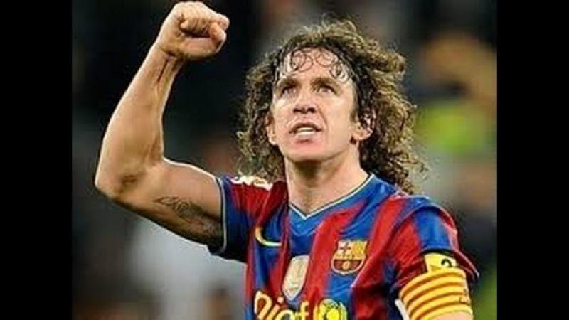 Лучшие моменты Карлес Пуйоля(Carles Puyol) в Барселоне