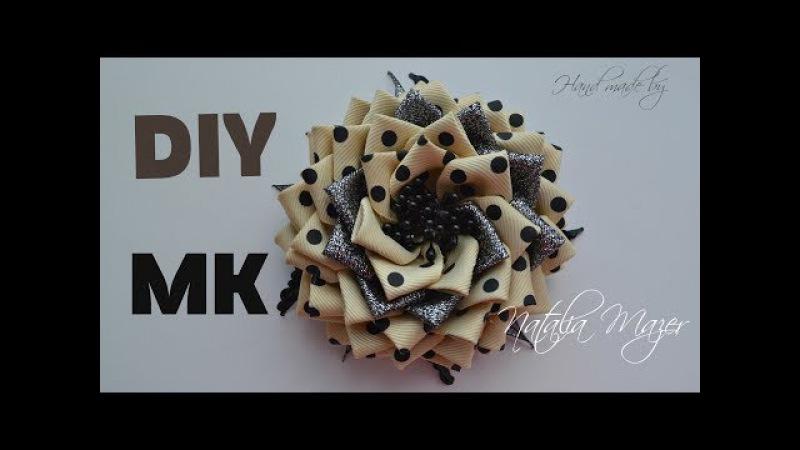 Цветы из лент Канзаши Строгая заколка из репсовых лент. Мастер класс