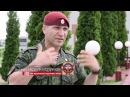 Д/ ф 46 я бригада война и мир Боевое братство