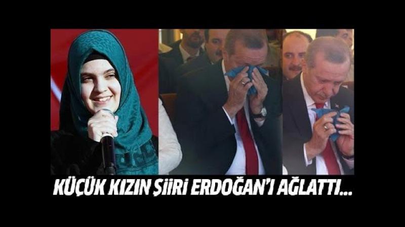 Erdoğanı Göz Yaşlarına Boğan Kız. [Biz Kısık Sesleriz]