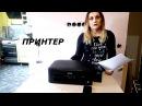 ОБЗОР ОТЗЫВ ПРИНТЕР EPSON L222
