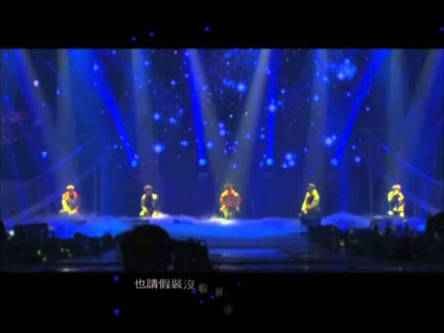 BIGBANG - 一天一天 (LIVE) (華納official 官方中字版) кфк