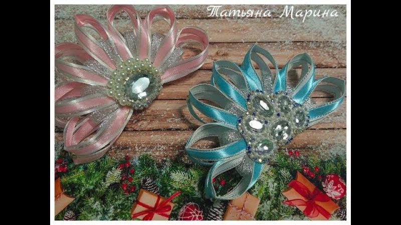 МК Новогодние короны на заколочках/New Year's crowns on the corks/Coroas de Ano Novo nas rolhas