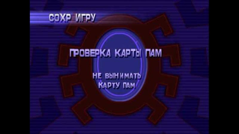 Spider Man 2000: Hard Mode - Уровень 19 - Лабиринт