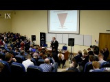 Павел Усанов Презентация книги