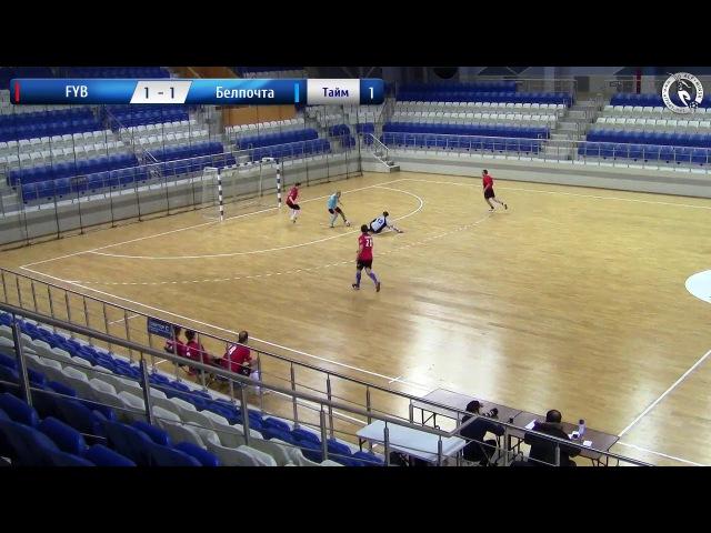 FYB 5 8 Белпочта Кубок АЛФ по мини футболу 2017 2018 03 11 2017